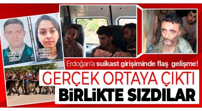 Son dakika   İlgisiz kalan Boğaziçi provokatörleri şimdi de soyunmaya başladı!